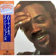 Quincy Jones – Mellow Madness