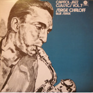 Serge Chaloff - Blue Serge