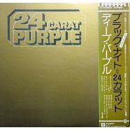 Deep Purple – 24 Carat Purple
